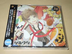 CD キャラソンシリーズ ツキウタ。10月 神無月郁  小野賢章 「RUN BOY RUN」  未使用