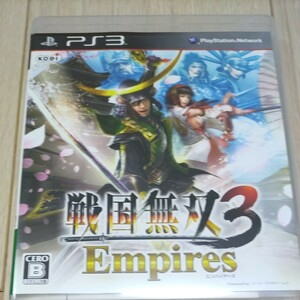 【PS3】 戦国無双3 Empires [通常版]