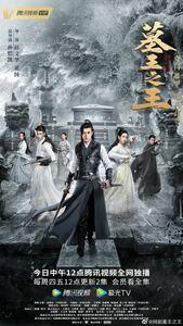 ★中国ドラマ『墓王之王』DVD-BOX 全話 中国盤