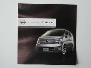 【カタログのみ】 エルグランド エスプレッソレザープレミアムセレクション 350ハイウェイスター特別仕様車 2代目 E51型 後期 2009年 日産