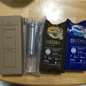 タリーズ  (コーヒーミル1個、コーヒー豆2袋)