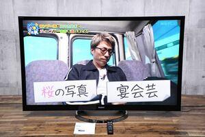 ACK149 美品 SONY ソニー 高機能 65V型 液晶テレビ ブラビア KDL-65HX950 動作確認済み 取扱説明書付き 2012年製 65インチ 大型テレビ 65型
