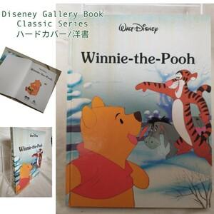 "Disney 絵本 ""Winnie the Pooh"" ハードカバー 中古洋書"