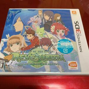 テイルズオブザワールドレーヴユナイティア 3DS専用ソフト