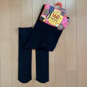 Free Shipping New Kids Tights 135cm Black Inside Hair 160 Denyl Bad Waist Loose Hair Ball and Many