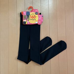 Free Shipping New Kids Tights 120cm Black Inside Hair 160 Denyl Barling West Loose Hairballs Ball and more