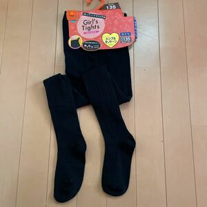 Free Shipping New Girls Tights 135cm Black Lively Machin Mixed Ballroom Waist Lookable Shipping Including Shipping
