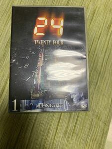 【最終値下げ】24-TWENTY FOUR-Vol.1 DVD