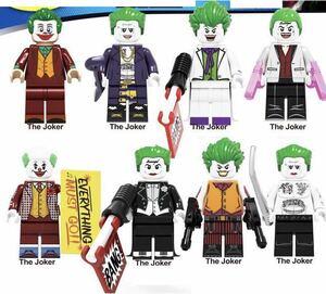 ジョーカー 8体セット dcコミック ミニフィグ LEGO レゴ 互換 ブロック ミニフィギュア a