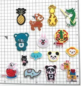 動物のアイロンワッペン 刺繍ワッペン アップリケ 15枚セット