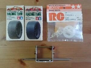 昔のタミヤRCスペアパーツ NO11 デフギヤーセットとスリックタイヤ前輪 リヤーシャフトほか付き ポルシェ タイレル用