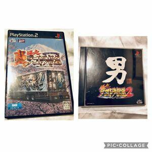 デコトラ伝説 PS PS2 2本セット
