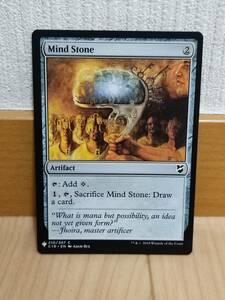 ★☆MTG 【英】精神石/Mind Stone[無色C]【MB1】★☆ 全ての商品同梱可能