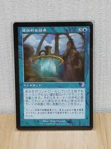 ★☆MTG 【日】逆説的な結果/Paradoxical Outcome[青BS]【TSR-BS】★☆ 全ての商品同梱可能