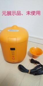 元店頭展示品、実際には未使用 1.5合炊きとても便利な小型炊飯器