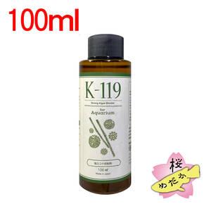 【桜めだか】K-119 水槽用 コケ抑制剤 100ml