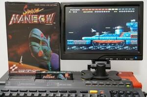 MSX2 スペースマンボウ SPACE MANBOW / KONAMI コナミ