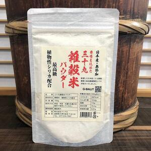 三十九雑穀米 植物性シリカ配合 300g 雑穀 雑穀米 国産100% シリカ 美粒子タイプ 無糖 無添加 無着色 無香料 UP HADOO