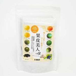 果皮美人+α 30粒 日本産天然100%果皮 10種類配合 米ぬか じゃばら 青みかん ヘベス ゆず みかん レモン すだち シークワーサー UP HADOO
