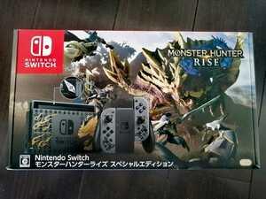 送料無料・新品未使用 Nintendo Switch モンスターハンターライズ モンハンライズ 本体 スペシャルエディション