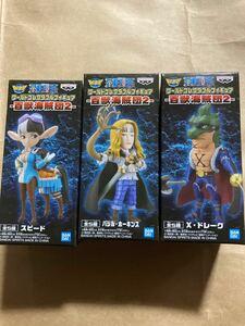 ワンピース 百獣海賊団2 ワールドコレクタブルフィギュア ワーコレ フィギュア