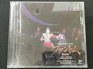 宝塚歌劇団 CD ファントム