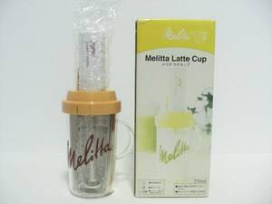 メリタ Melitta ラテカップ MJ-0304 250ml