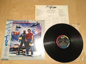 【帯付LP】IRON EAGLE アイアンイーグル オリジナル・サウンドトラック(ECS-81752) / QUEEN / GEORG CLINTON / 1986年日本盤
