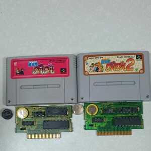魔方陣ぐるぐる 12セット 電池交換 スーファミ スーパーファミコン SFC 魔方陣ぐるぐる2 キタキタオヤジ