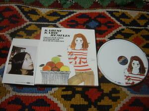 90's 渋谷系 CRUE-L RECORDS テイ・トウワ参加 カヒミカリィ Kahimi Karie (CD-s) / REMIXES KYTHMAK038D 1998年