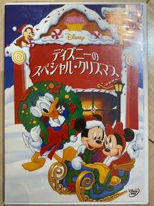 ディズニーのスペシャルクリスマス DVD