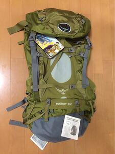 登山 大型 バックパック OSPREY Aether 60 オスプレー カスタム バックパック リュック 60L 〜 大量調整可能