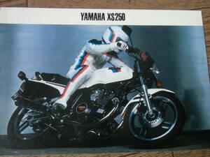 1982 ヤマハ XS250  カタログ 送料140円 検索 旧車 当時 昭和