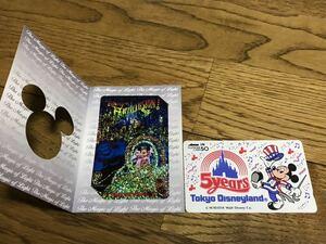 ミッキーマウス 東京ディズニーランド 5周年記念 テレホンカード テレカ 50度数 FANTILLUSION 2枚セット