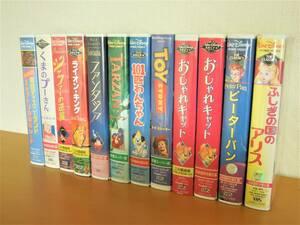 ディズニー 12本 VHSビデオテープ
