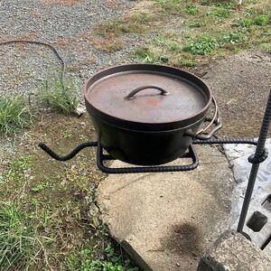焚き火ハンガー 鍋ハンガー単品 ダッチオーブン対応品
