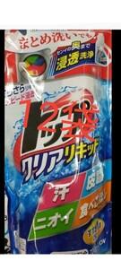 トップ クリア リキッドジェル  詰め替え用 洗濯洗剤 洗濯用洗剤 洗剤 液体液体洗剤