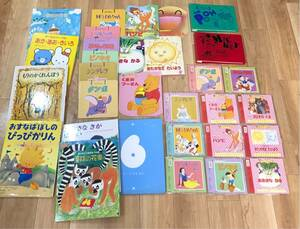 絵本 まとめ CD 講談社のディズニーこども教室 セット 大量 1~5歳