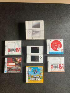 DS Lite + ケム