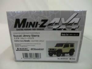 ●ミニッツ Mini-z 4x4 スズキジムニーシエラ(シフォンアイボリーメタリック)ボディセット Kysho