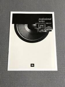JBL プロフェッショナルシリーズ 総合カタログ 1979年
