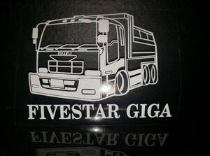 車体ステッカー /デコトラ ファイブスターギガ トラック ダンプ /エアロ / 車高短 / 約6×13cm / NCX ホワイト GP×IGNITE