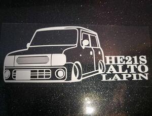 車体ステッカー /HE21S アルトラパン NA /エアロ / 車高短 / 約6×16cm / NCX ホワイト GP×IGNITE