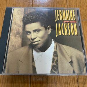 ジャーメイン・ジャクソン CD JERMAINE JACKSON you said アルバム マイケルジャクソン