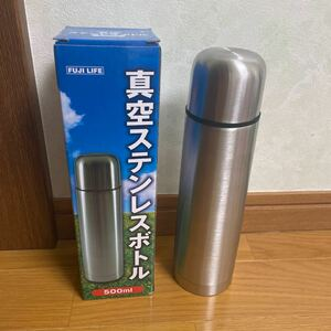 真空ステンレスボトル500ml