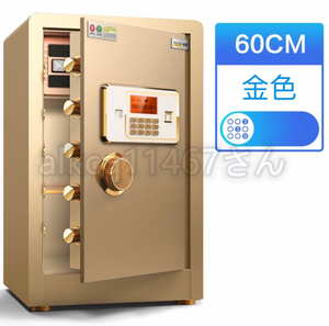 bargain sale * quality guarantee crime prevention measures security box home use safe numeric keypad type small size electron safe 60cm alarm alarm attaching intelligent CZ-492