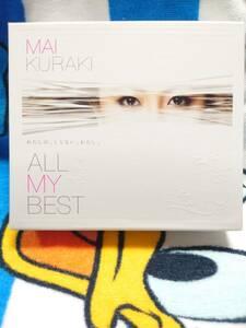【美品】倉木麻衣 ALL MY BEST【CD2枚組 DVD付】
