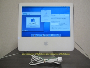 即決 Classic起動 iMac G5 ALS A1058 17inch 1.8GHz 1GB 250GB COMBO AM BT メンテナンス済 M9843J/A