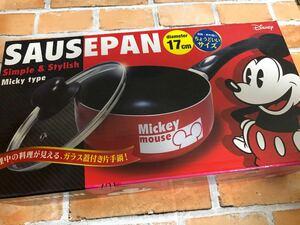 ディズニー 片手鍋 直径17センチ ミッキー バージョン