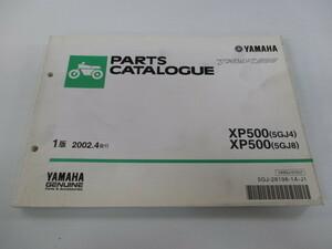 中古 ヤマハ 正規 バイク 整備書 T-MAX500 パーツリスト 正規 1版 XP500 5GJ4 5GJ8 SJ02J Oq 車検 パーツカタログ 整備書